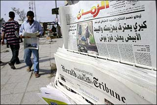 Iraq.newspaper